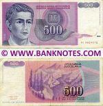 Yugoslavia 500 Dinara 1992 (circulated) VF