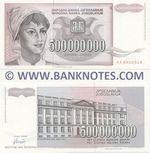 Yugoslavia 500 Million Dinara 1993 (AA 69165xx) UNC
