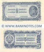 Yugoslavia 5 Dinara 1944 UNC