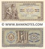 Yugoslavia 50 Dinara 1.5.1946 (110528663) UNC