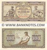 Yugoslavia 100 Dinara 1.5.1946 (LK958667) UNC