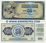 Yugoslavia 50 Dinara 1981 UNC