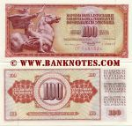 Yugoslavia 100 Dinara 4.11.1981 UNC