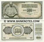 Yugoslavia 500 Dinara 1981 (BC89754xx) UNC