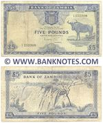 Zambia 5 Pounds (1964) (C/2 252308) (circulated) Fine