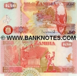 Zambia 50 Kwacha 2003 UNC