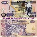 Zambia 100 Kwacha 2010 UNC