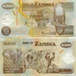 Zambia 500 Kwacha 2005 UNC