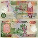 Zambia 1000 Kwacha 2005 (EF/03 31312xx) UNC