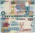 Zambia 10000 Kwacha 2012 (GN/03 90992xx) UNC