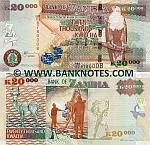 Zambia 20000 Kwacha 2011 UNC