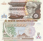 Zaire 5 Million Zaïres 1992 UNC