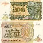Zaire 200 Nouveaux Zaires 1994 (L 75478xx A) UNC
