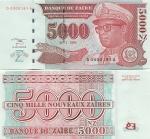 Zaire 5000 New Zaires 1995 (D 0000xxx A) UNC