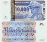 Zaire 10000 New Zaires 1995 UNC