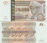 Zaire 20000 New Zaires 1996 UNC