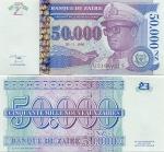 Zaire 50000 New Zaires 1996 UNC