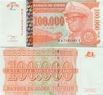 Zaire 100000 New Zaires 1996 (HA 7182484 F) UNC