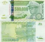 Zaire 500000 New Zaires 1996 UNC