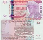 Zaire 1 Million Nouveaux Zaires 1996 UNC