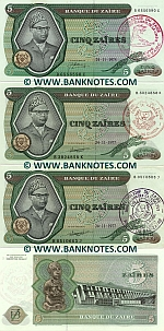 Zaire 5 Zaïres 24.11.1975 regional hand seal overprint