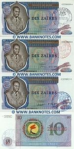 Zaire 10 Zaïres 30.6.1972 (Regional hand seal overprint: Waka, Equateur) (A 5766069 A) AU-UNC