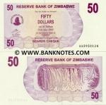 Zimbabwe 50 Dollars 2006 (AA59581xx) UNC