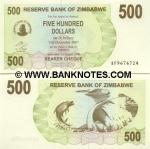 Zimbabwe 500 Dollars 2006 (AF96767xx) UNC