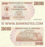 Zimbabwe 200000 Dollars 1.7.2007 (Exp. 30.6.2008) (AP49142xx) UNC