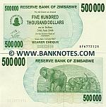 Zimbabwe 500000 Dollars 2007 (AF67721xx) UNC