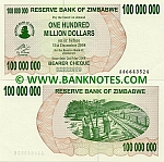 Zimbabwe 100 Million Dollars 2008 (AA66435xx) UNC