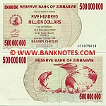 Zimbabwe 500 Million Dollars 2008 UNC