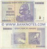 Zimbabwe 10 Billion Dollars 2008 (AA3369598) (circulated) VF-XF